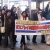 オスプレイの訓練基地化を許さない−熊本集会