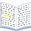 【社会の基礎レベル勉強法】問題集と参考書の索引をバリバリ使おう