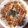 広島焼きを食べました!