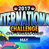 インターネット大会「2017 International Challenge May」開催!