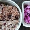 赤飯と梅酢大根