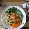リマにも有ります!野菜たっぷりベトナム料理Viet