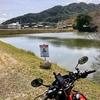 大釈池(兵庫県洲本)