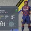 FIFA20、キャリアモードとリアリズムMod