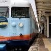 あいの風とやま鉄道の「一万三千尺物語」1号 富山湾鮨コース 握りたての鮨を車内で!高低差4000mの列車旅
