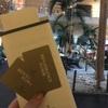 【SPG】ネッサンスリゾート沖縄15479円のお部屋からルネッサンスフロアへ無料アップグレード