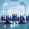 欅坂46「不協和音」の歌詞が攻撃的な件
