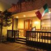 【オススメ5店】琴似・円山公園 中央・西・手稲(北海道)にあるワインが人気のお店