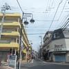 美しき地名 第97弾-2-1 「美しが丘(横浜市・青葉区)」