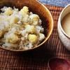 笠原将弘 ホワイト混ぜご飯&カリフラワーのスープ ノンストップ 2017/3/14