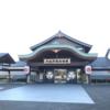 ゆりかもめ テレコムセンター駅から「東京お台場 大江戸温泉物語」への行き方