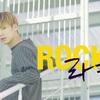 k-pop ASTROメンバー:ラキ