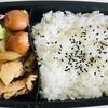 男の弁当「豚肉の生姜焼き」