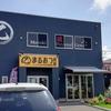 社員食堂『まるおつ食堂』は懐かしい味が楽しめる名店【茨城県土浦市】