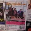 【15本目】ALL TIME CLASSICS〜47都道府県大会〜@福島県/福島OUTLINE