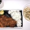 チキンカツ弁当とぶっかけうどん【低コストランチシリーズ】