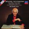 ベートーヴェン:交響曲第5番 / ショルティ, シカゴ交響楽団 (1986/2018 FLAC)