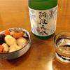 純米吟醸 阿波天水(徳島県 日新酒類)