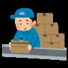 【工場勤務】交替勤務のスケジュール例