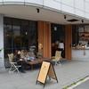 new open!!東京のゲストハウスCITANがおしゃれ!