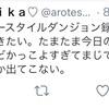今週のフリースタイルダンジョンの感想(録画失敗勢とタカ君すごいね勢編)