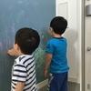 壁の黒板塗装のメリット・デメリット。掃除しやすい場所がおすすめ【子供が遊べる家づくり】