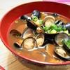 簡単!!しじみの味噌汁の作り方/レシピ