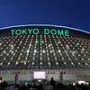 【セットリスト】乃木坂46 真夏の全国ツアー2017 FINAL@東京ドーム(1日目:11月7日)