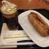 【食レポ】コーヒーフロート飲みにベローチェ行ってきた!直火照焼きチキンサンドも食べたよ!