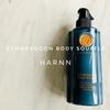 肌を滑る涼しい潤い!タイ「HARNN (ハーン)」の「シンボポゴン」ボディスフレ