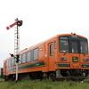 日本最後の腕木式信号機 津軽鉄道探訪② 青森撮り鉄遠征⑥