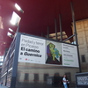 ソフィア王妃芸術センターへ プラド美術館のすぐ近くなので、はしご鑑賞も可能