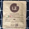 【332】ぽんでコーヒー メキシコ El Triunfo Decafe