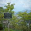 東京から電車で1時間40分、山梨県の岩殿山へ日帰り登山に私服で行ってみた