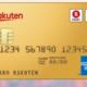 楽天カードにアメックスが登場、「楽天カード・アメリカン・エキスプレス・カード」