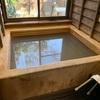 【竹田市】長湯温泉 かじか庵~注目したい!底入れ底出し方式の特殊な浴槽