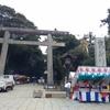 鹿島神宮・香取神宮 1【旅】【神社】