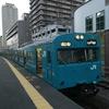103系が現役で走る和田岬線に乗車&神戸市営地下鉄降りつぶし