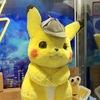 メガホビEXPO 2019 Spring ポケモン初出し 名探偵ピカチュウ・オーキド博士・ホウオウ&ルギア