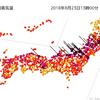 新潟県三条市では40.1℃を観測し、北陸地方では初の40℃超えに!台風20号による暖湿気の流入とフェーン現象による高温か!?