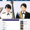 東京音楽隊のホームページ