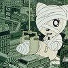 第118回 コーネリアスの新作MV!から、川村ケンスケが関わった、日本のアニメの傑作・怪作を取り上げます。そこから、わたくしの意外な裏「ミュージシャン」歴史も!両者ともに、もちろんその音楽に注目!な、毎日23:30更新中の【川村ケンスケの「音楽ビデオってほんとに素晴らしいですね」】