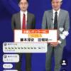 グノシーQ速報 田畑藤本 花王コラボ 泡ハミガキは欲しい!