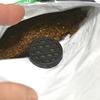 ヴェポライザーで喫煙するシャグの加湿・乾燥防止、シャグ袋をフュミドールに