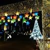 【カウントダウン開始】フィリピンのクリスマス/ Ber months