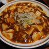 金沢市示野町にある金鼎楼で、日替わり定食。この日は看板メニューの麻婆豆腐。