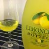 イタリアの食後酒の定番「リモンチェッロ」飲み方とカクテルレシピの解説