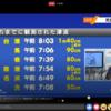 11月22日(火)福島沖に大きな地震が