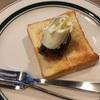 日本茶カフェSatenさんに抹茶プリンが新登場!あんバタートーストもおすすめ