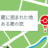 福島コードF-9 15 三春町 目撃情報2